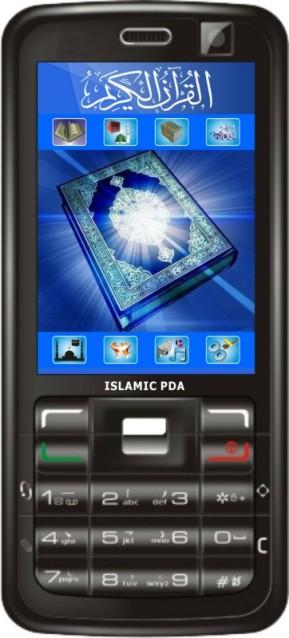 Quran-Mobile-Phone.jpg