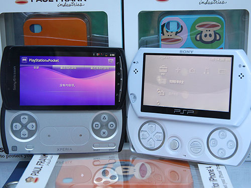 http://adit38.files.wordpress.com/2011/01/xperia-play8.jpg?w=630