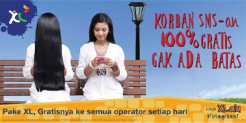 ad-sms.jpg