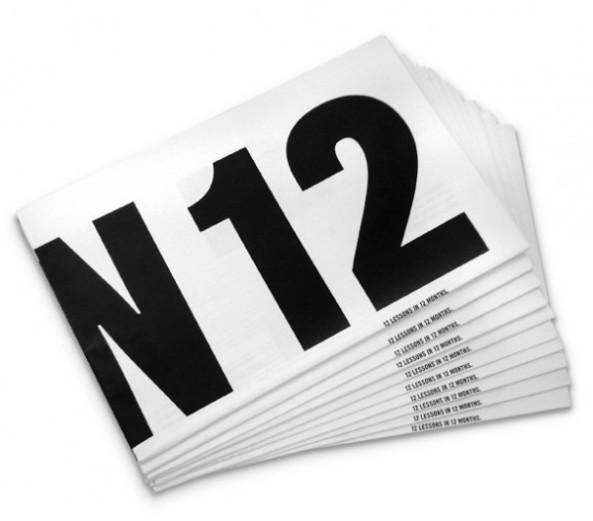 12in1201-600x528.jpg