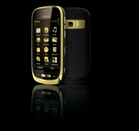 NCPackShot_Black_Nokia_Oro_2-540x509.jpg