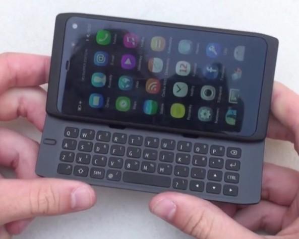 NOKIA-N9501-600x481.jpg