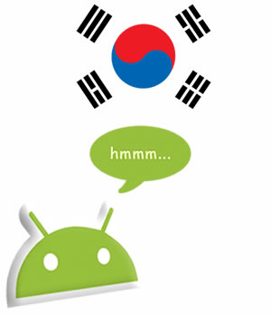 south-korea-government-ask-lg-samsung-ditch-android.jpg
